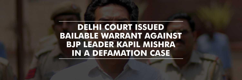 Delhi Court issued bailable warrant against BJP leader Kapil Mishra