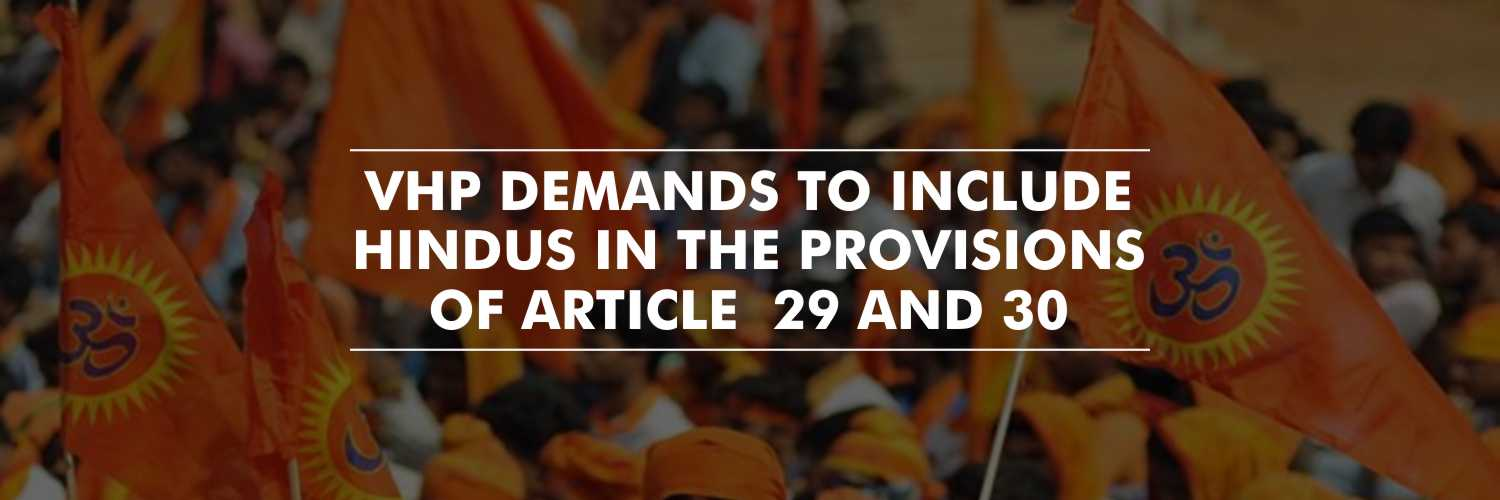 Demand to include Hindus in the Provisions of Article 29 and 30 of the Constitution