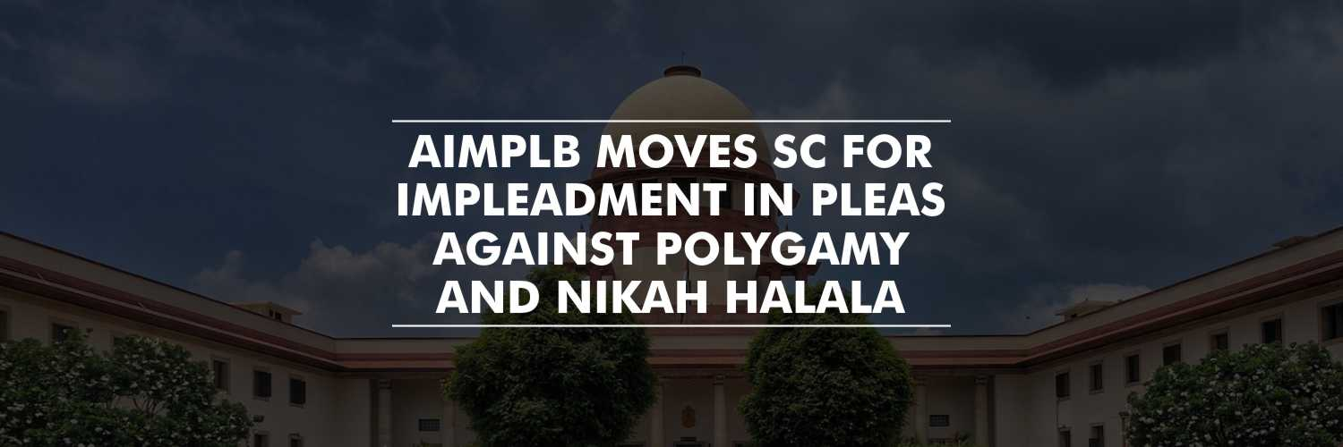 AIMPLB Moves SC for Impleadment In Pleas Challenging Polygamy and Nikah Halala