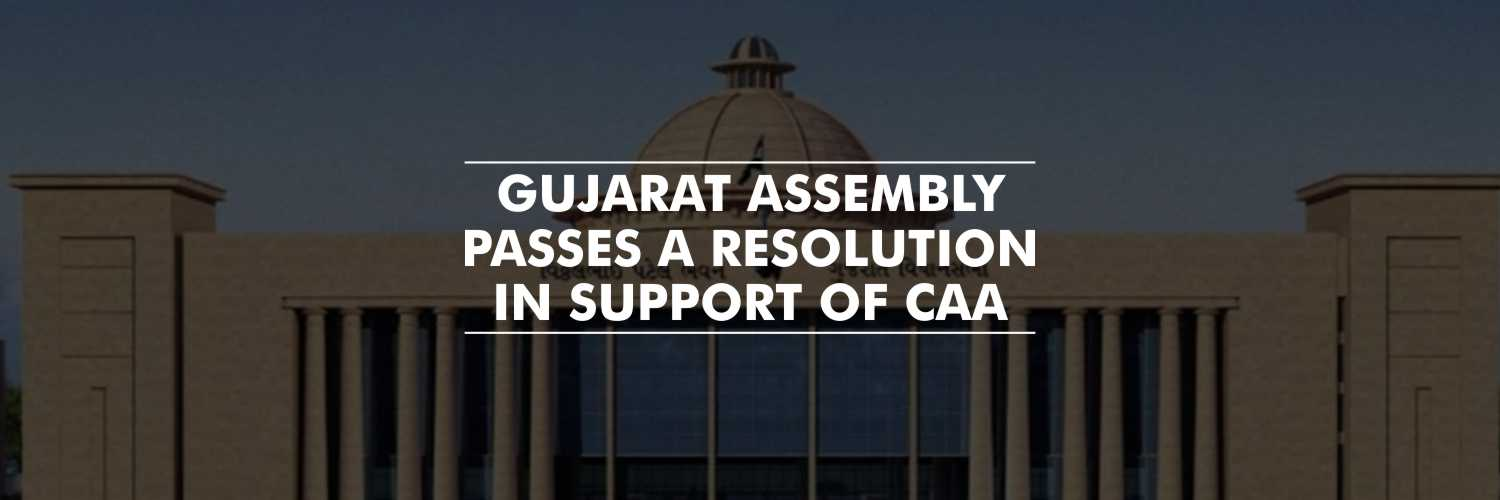 Resolution by Gujarat Assembly in support of Citizenship (Amendment) Act