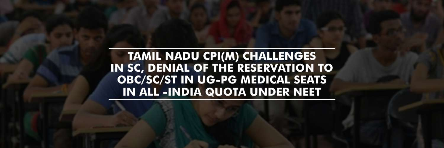 Tamil Nadu CPI(M) challenges in SC, denial of the reservation to OBC/SC/ST in UG-PG Medical seats in All-India Quota under NEET