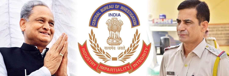 CBI Interrogates Ashok Gehlot's OSD in SHO Vishnudutt Vishnoi's Suicide Case