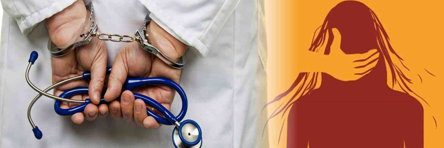 Doctor Booked for Sexually Harassing On-Duty Nurse in Panchkula Civil Hospital