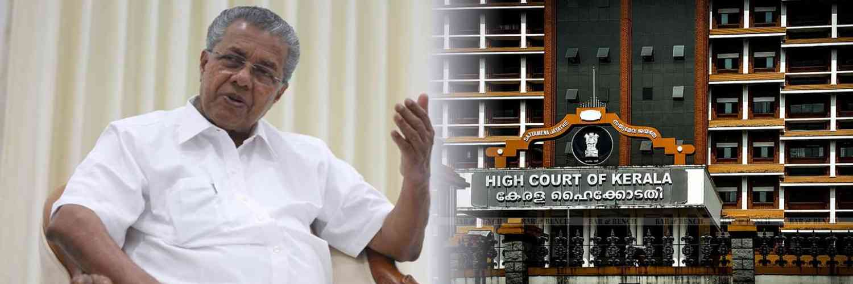 List the Plea Seeking CBI Probe Against Chief Minister in Gold Smuggling Case as PIL – Kerala HC