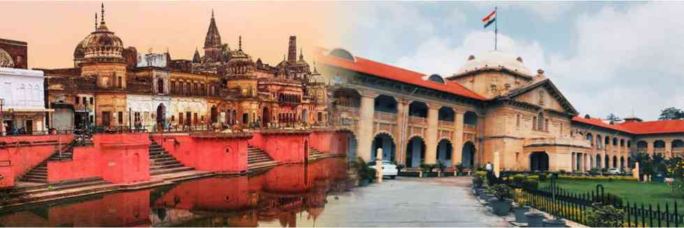 """Ram Mandir Bhumi Pujan"" Challenged in Allahabad High Court"