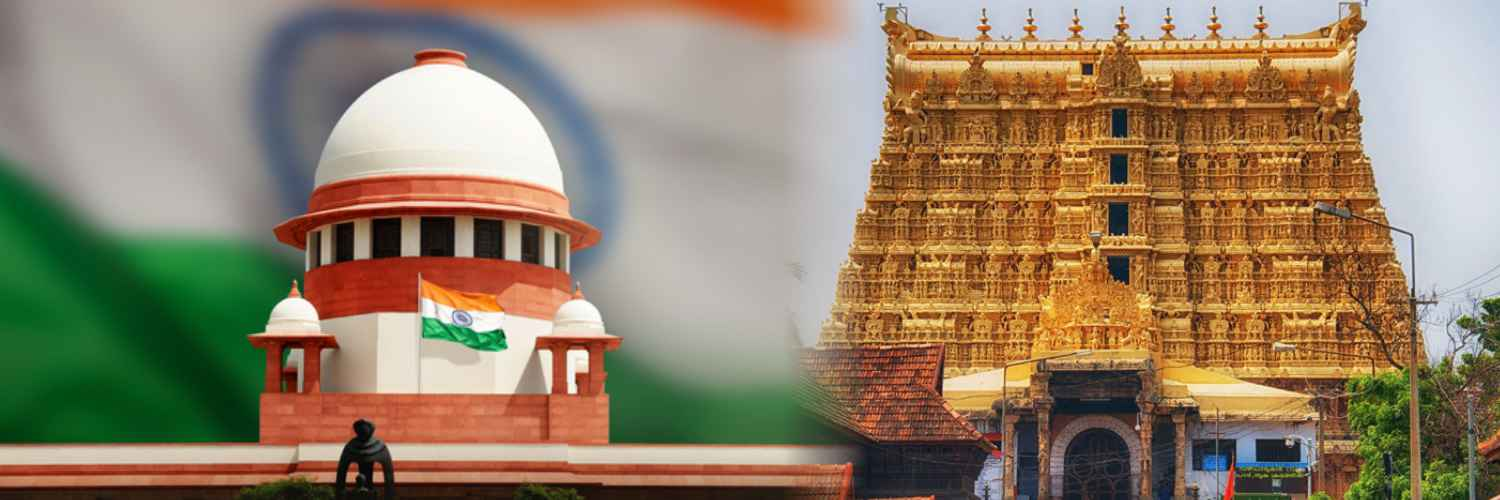 SC Upholds Travancore Royal Family's Rights in the Administration and Management of Sree Padmanabhaswamy Temple