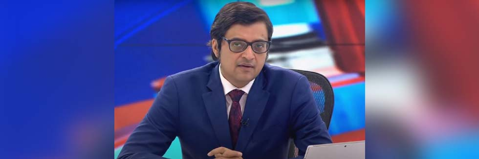 Shiv Sena MP Demanded Legal Action Against Journalist Arnab Goswami for Violating Press Council Rules