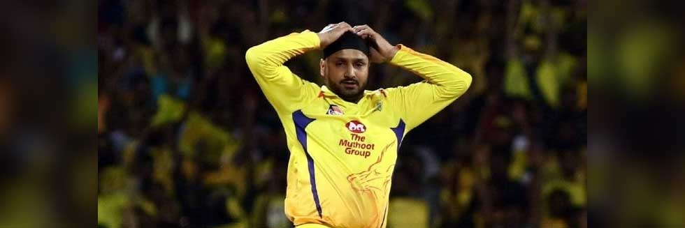 Indian Cricketer Harbhajan Singh Files Complaint After Duped by a Chennai Businessman of Rs 4 Crore
