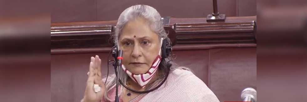Jaya Bachchan Slams BJP MP Ravi Kishan, Kangana Ranaut Over Defaming Bollywood, Gave a Zero Hour Notice in Rajya Sabha