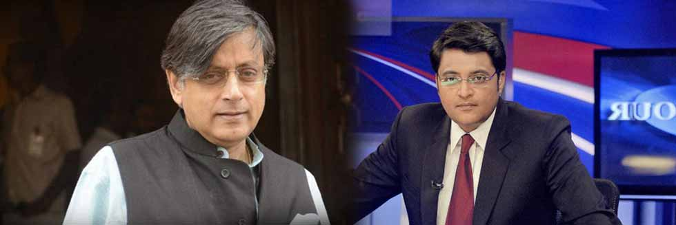 """Media Should Refrain From Running a Parallel Trial"": Delhi High Court to Arnab Goswami Over Shashi Tharoor's Plea"