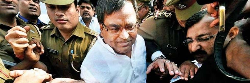 Rape complainant's Advocate Lodged FIR against SP Minister Gayatri Prasad Prajapati and the Complainant as Well