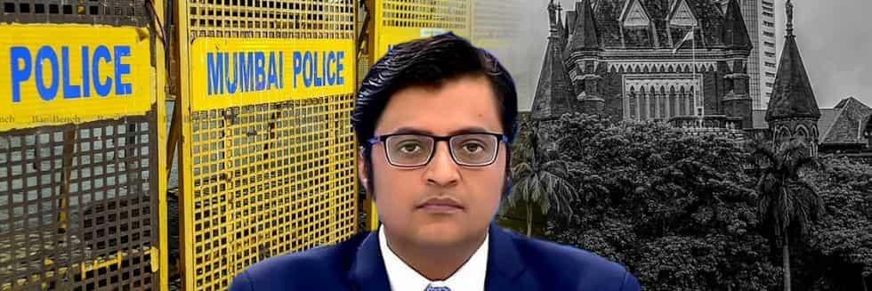 Ex-Cop Files Case Against Republic TV and Arnab for Defaming Mumbai Police