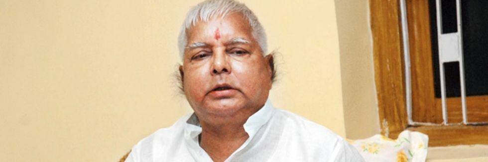 Jharkhand HC grants bail to Lalu Prasad Yadav in Chaibasa Treasury Scam case
