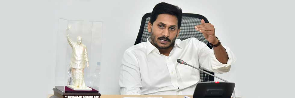 Lawyer seeks Attorney General's consent To Initiate Contempt Against CM Jagan