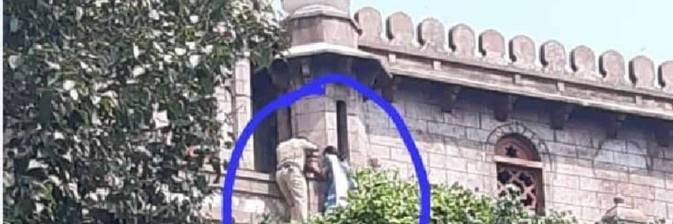 Woman Advocate Attempted to Commit Suicide in Telangana HC Premises