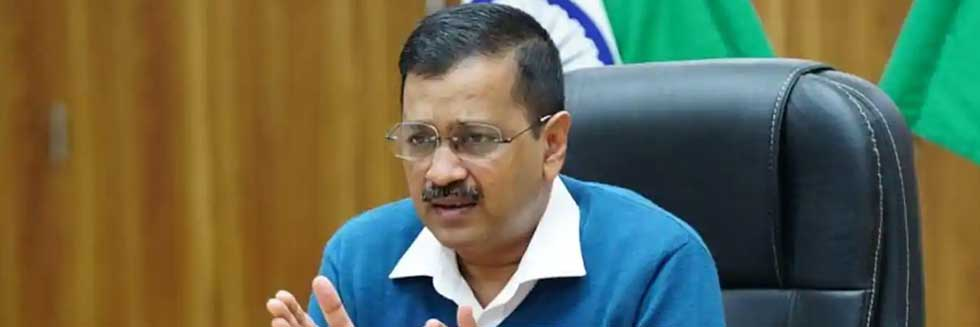 """What is So Special About Spas?""; Delhi HC Questioned AAP Govt to Explain Why Only Spas are Disallowed to Open"