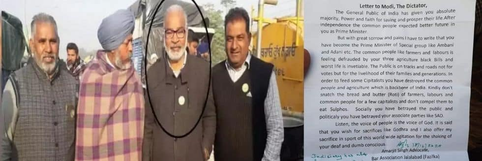 Lawyer Committed Suicide at Tikri Border, Suicide Note Urges PM Modi to Listen to Farmers