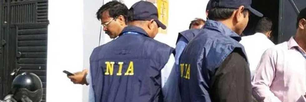 NIA Filed Chargesheet against 16 Foreign-Based Khalistanis in Referendum 2020 Case