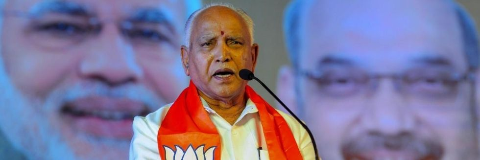 SC Stays Yediyurappa's Arrest in Land De-notification Case