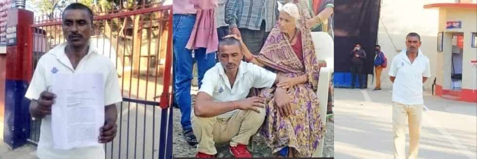 Family Ostracized, Died, Land Sold: NHRC Demands Justice for Vishnu Tiwari who is Acquitted After 20 Years in Jail in Bogus Rape Case