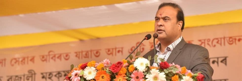 EC Issues Show Cause Notice to BJP leader Himanta Biswa Sarma over Making Threatening Remarks against Mohilary