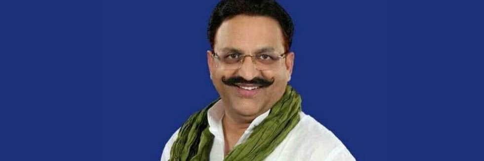 Mukhtar Ansari's Wife Moves SC For His Security; Sought Directions To Ensure He Is Not Killed In Fake Encounter