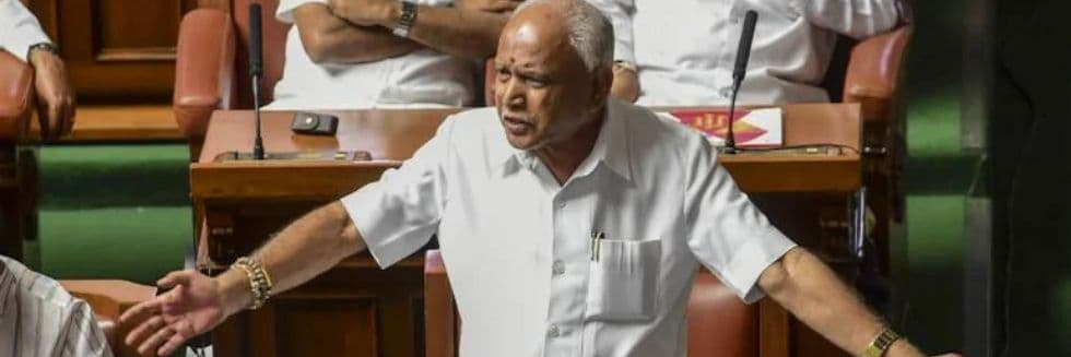 SC Stayed Probe against Karnataka CM Yediyurappa over Alleged 10-Year Old Land Scam