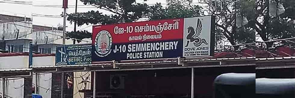 Won't Hesitate to Order Demolition of Semmenchery Police Station: Madras HC