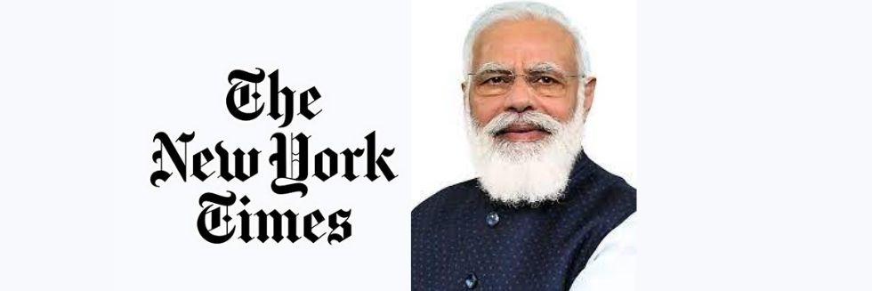 "Hiring ""Anti-Hindu"" and ""Anti-Modi"" Journalist: New York Times's Job Description Triggers Controversy"