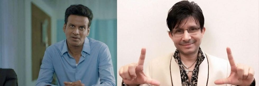 Manoj Bajpayee Filed Criminal Defamation Suit Against KRK Over Calling Him 'Ganjedi'