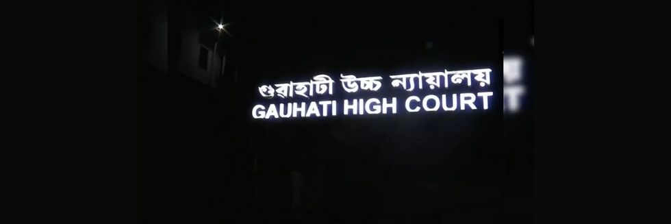 """""""State's Future Asset"""": Gauhati High Court Granted Bail To IIT Student Accused of Rape"""