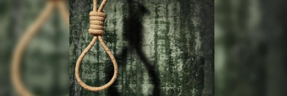 Why Do Judges Break Pen Nib After Awarding Death Sentence?: Capital Punishment in India