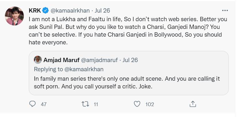 KRK tweet against Manoj Vajpayee
