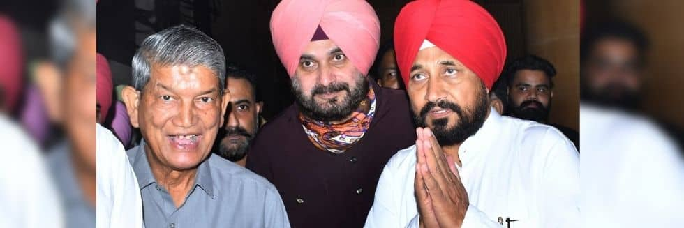 He Is A Threat To Women Safety: NCW Seeks Resignation Of Newly Appointed Punjab CM Charanjit Singh Channi