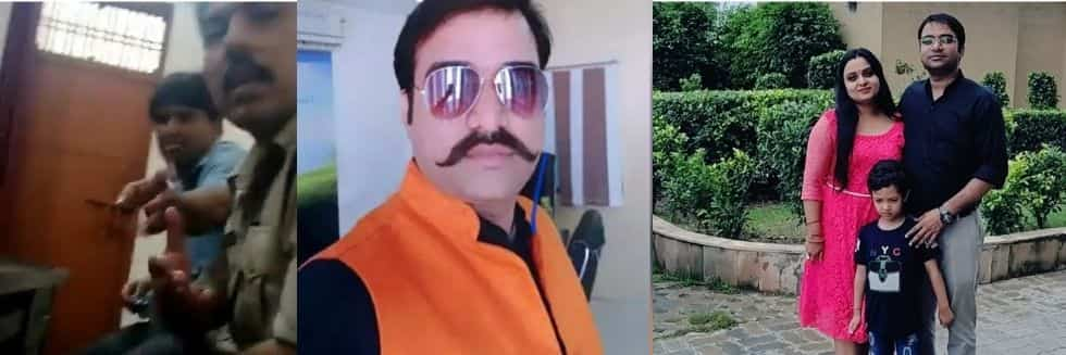 Kanpur Businessman Death: Post-Mortem Report Reveals Serious Injuries, 6 Cops Suspended And Booked